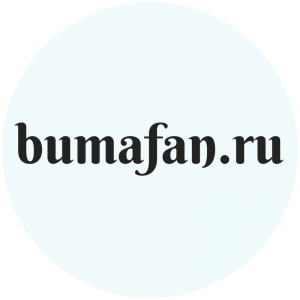 Логотип bumafan.ru