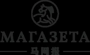Логотип Магазеты